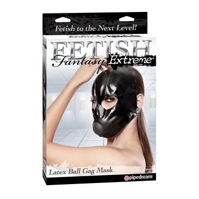 Extreme - Latex Ball Gag Mask