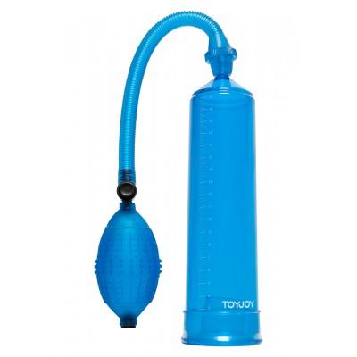 Power Pump Blue