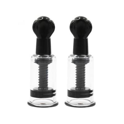 2 Twist Cups - Black